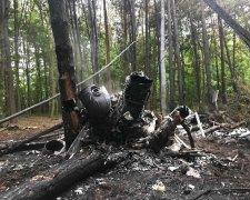 Катастрофа украинского военного вертолета МИ-8