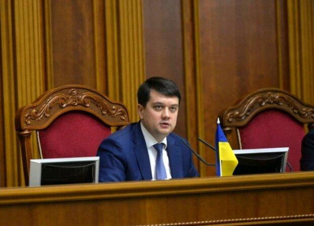 Дмитро Разумков, фото: facebook
