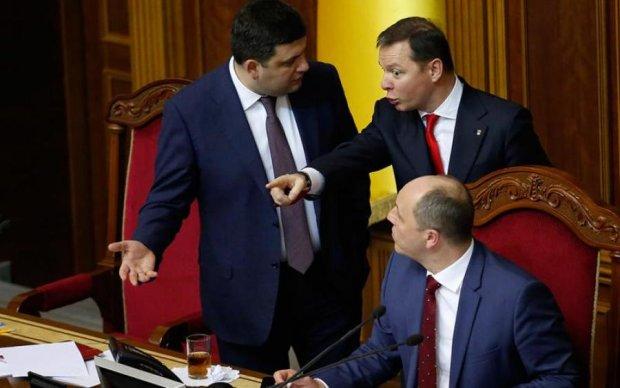Політик пояснив, хто крім депутатів втратить недоторканність