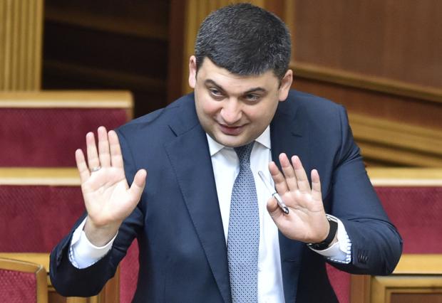 Гройсман наградил министров рекордными премиями: грабили украинцев целый год, не грех еще разок