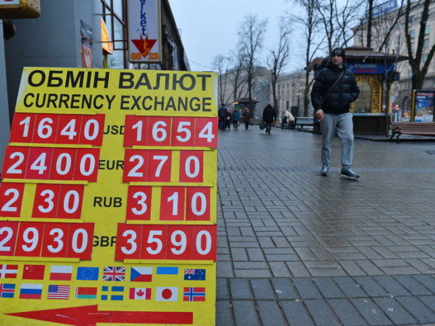 Курс доллара на 30 января заставит снова поверить в гривну
