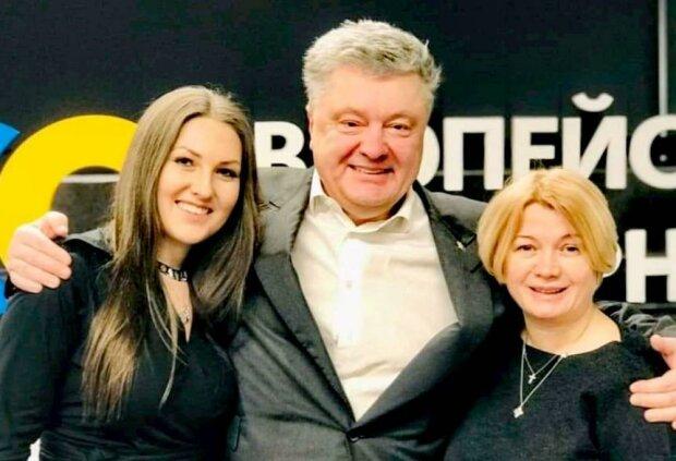 Софія Федина, Петро Порошенко і Ірина Геращенко, фото Facebook