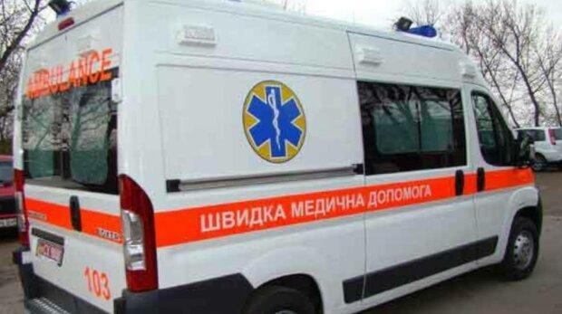 Швидка допомога, фото: скріншот з відео