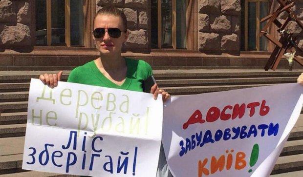 У Киевской мэрии состоялся митинг против незаконной застройки