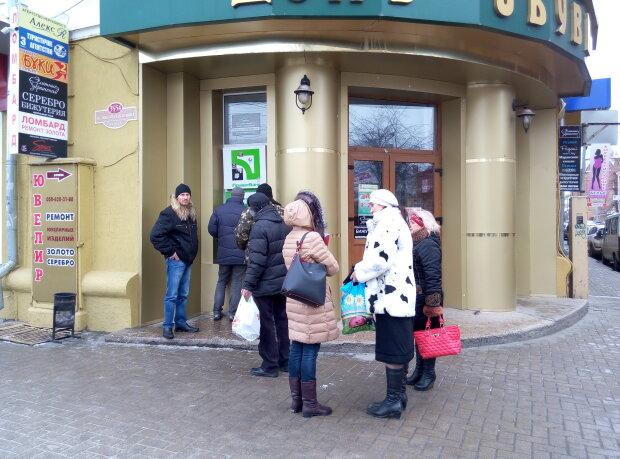 Банкомат, фото: persha.kr.ua