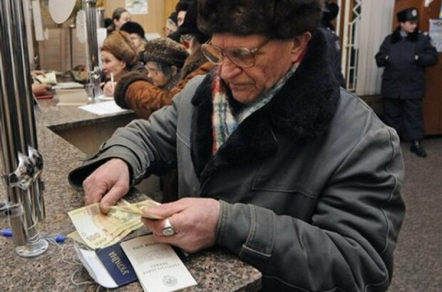 Пенсионеры, фото: podrobnosti.ua