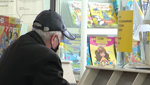 пенсионер, скриншот с видео