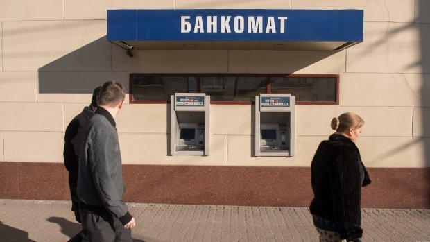 Считайте деньги: Украину атаковал банковский вирус