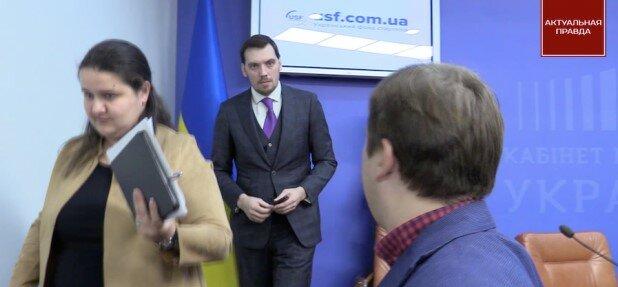Чому Гончарук тікає від питання журналістів про міністра Милованова, який призначає на держпідприємства корупціонерів. Відео
