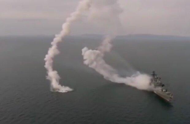 Невдалий запуск ракети, скріншот з відео