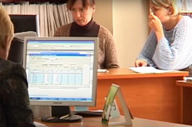 Центр занятости, кадр из видео