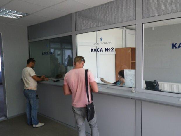 Нову купюру в 1000 гривень не беруть у банках і магазинах, чому так відбувається