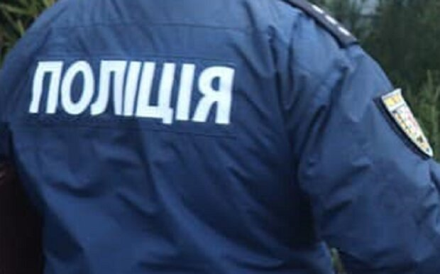 Поліція, Фото ілюстративне: Facebook поліція Закарпатської області