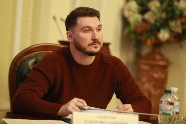 Павел Халимон: биография и досье, компромат, скрин - Фейсбук