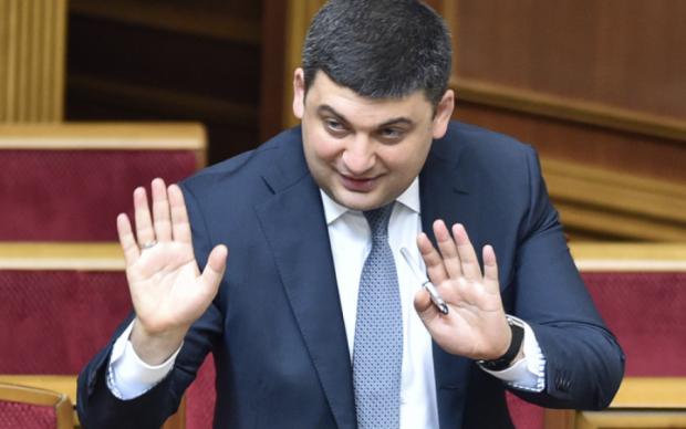 Субсидию могут отобрать: что на этот раз Гройсман приготовил украинцам