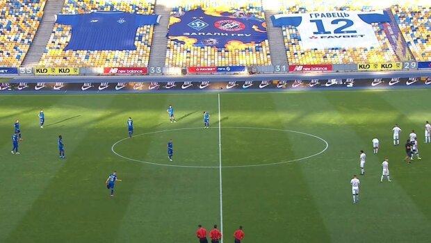 матч УПЛ, скриншот с видео