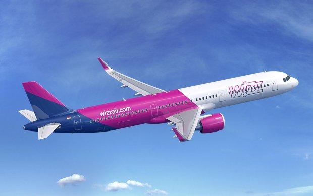 Авіакомпанія WizzAir запустить рейси в фантастичне місто: у вас є тиждень