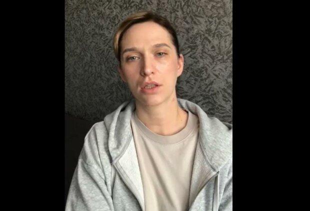 Юлия Невгодовская, скриншот с видео