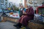 персіонери, фото:Уніан