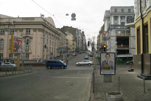Киев, улица Пушкинская