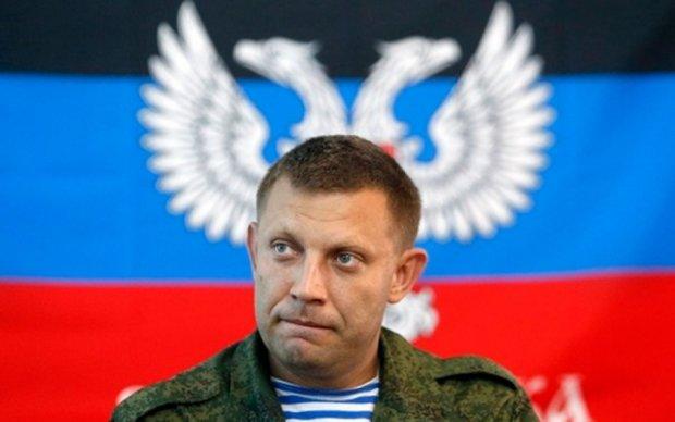 Захарченко готує Донбас до великої війни