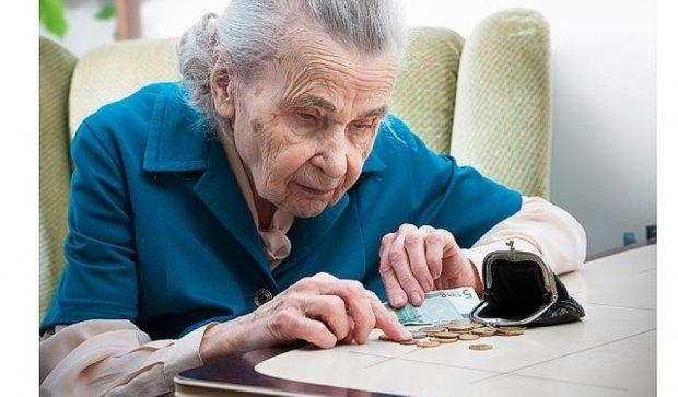 Більшість українських пенсіонерів недоотримують прожитковий мінімум