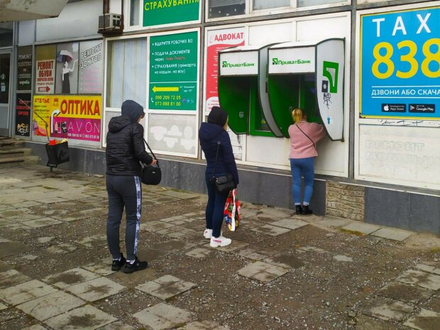 Банкомат, фото: Знай.uа