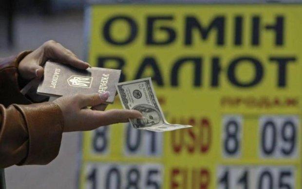 Облізла, як ялинка: який курс валют підготував НБУ