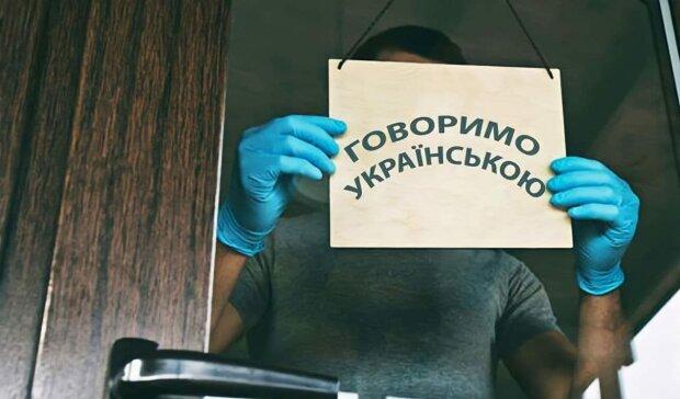 Киевляне массово нарушают закон, раскрыв рот