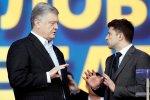 Порошенко зізнався, чому боїться критикувати Зеленського та Вакарчука