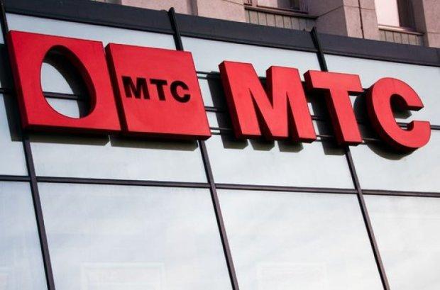 МТС обнародовал первые тарифы 3G-связи