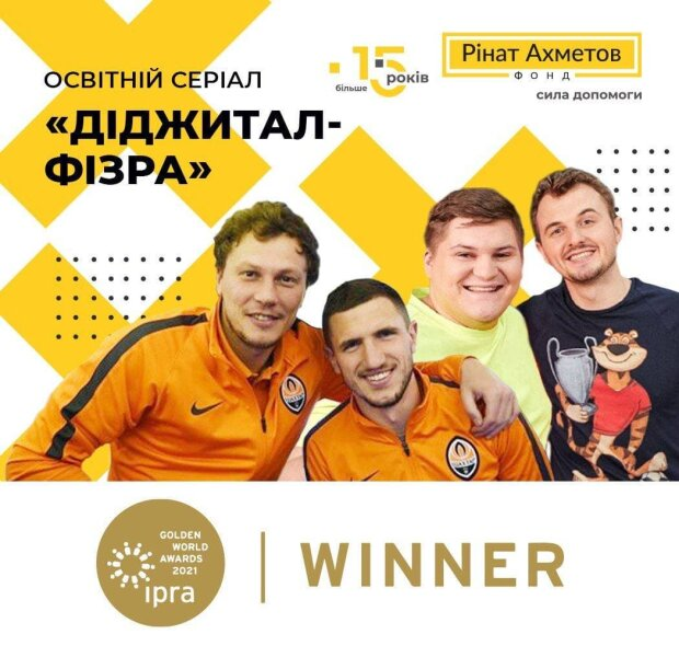"""образовательный сериал """"Диджитал-физра"""""""
