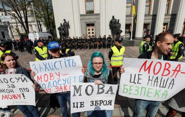Популярний супермаркет витер ноги об Закон про Мову: скандал розгорівся з небувалим розмахом в самому серці України