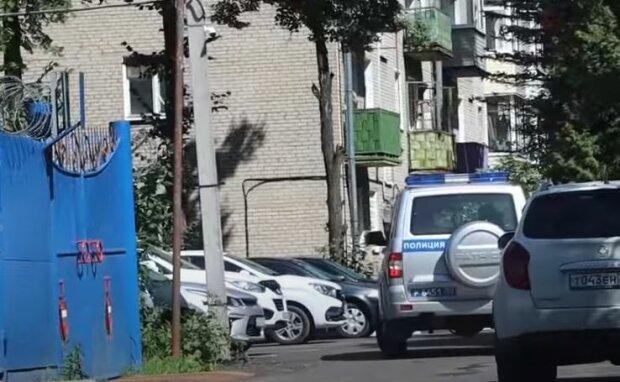 Российская полиция, скриншот: YouTube
