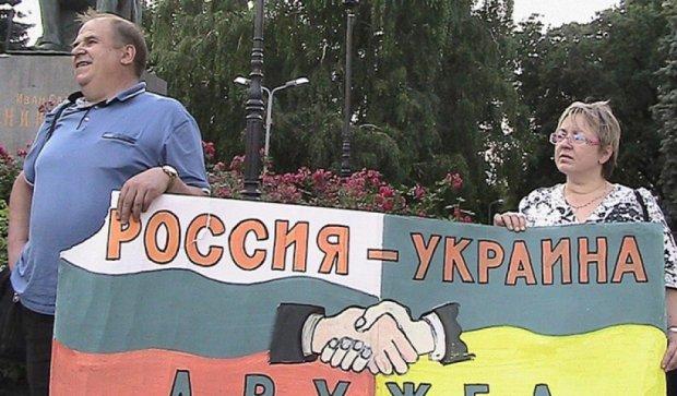 В Воронеже протестовали против войны с Украиной (фото)