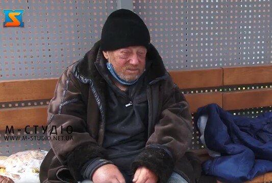 Бездомные в Мукачево, скриншот