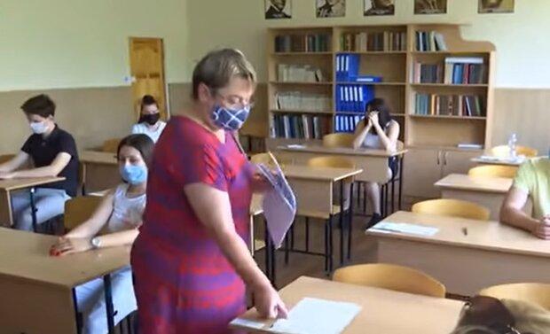 ВНО, кадр из видео