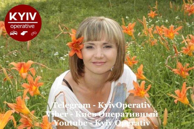 """Фото """" Київ Оперативний»"""
