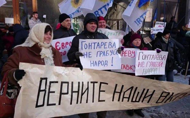 Прощавайте, грошенята! В Україні помер черговий банк