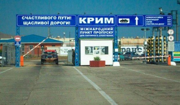 Росія розриває з Україною сполучення через Крим
