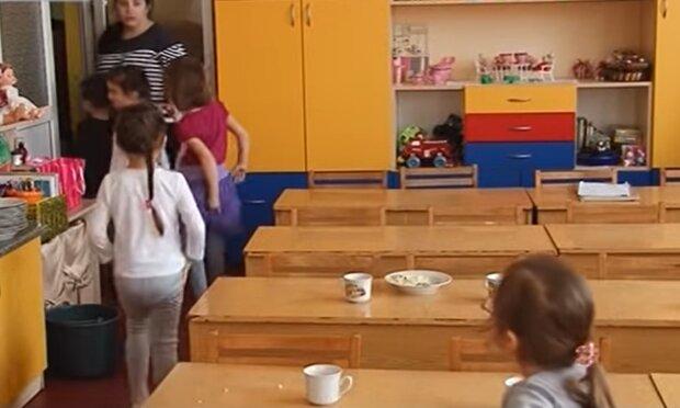 Дитсадок, кадр з відео