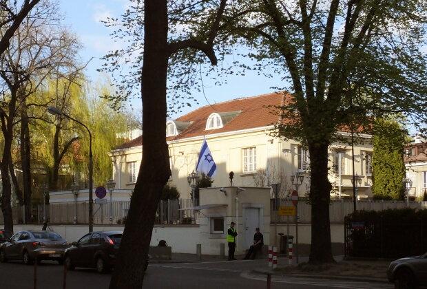 Посольство Ізраїлю в Україні закривається: що це означає
