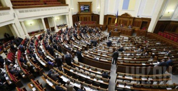 Рада готова визнати особливі території Донбасу?