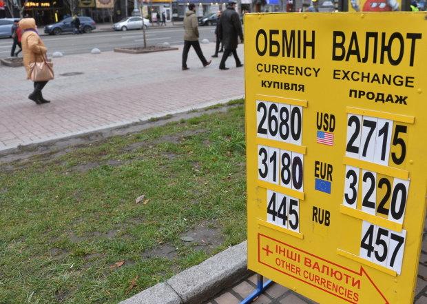 Курс долара на 16 березня змусить українців вмиватися сльозами