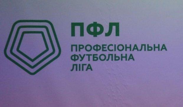 Украинские клубы просят взаимодействовать с полицией и прокуратурой по договорным матчам