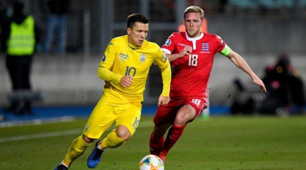 Сборная Украины вырвала победу у Люксембурга 2:1