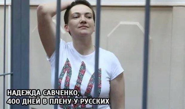 Корбана сравнили с Савченко (фото)