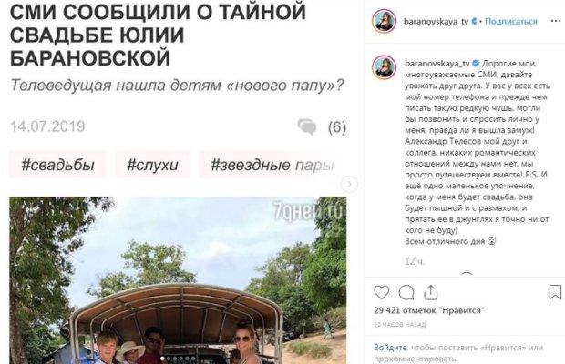 Ймовірна коханка Галкіна розповіла про таємне весілля: Пугачову це остаточно доб'є