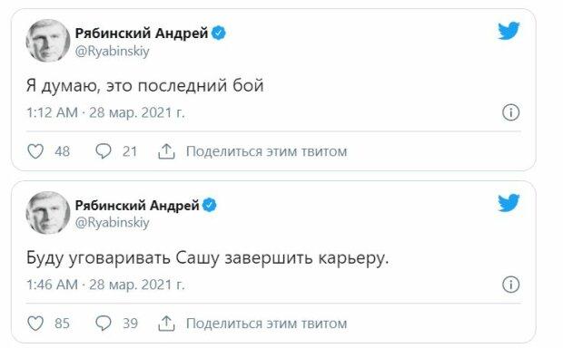 Публікації Андрія Рябінського, скріншот: Twitter