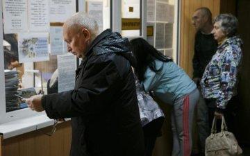 """""""Халява"""" закінчилася: українців змусять повернути субсидії"""